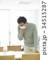 シニア男性 マスク 34515287