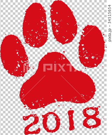狗足跡新年的卡片標記 34515654