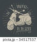 モーターバイク ヴィンテージ ベクトルのイラスト 34517537