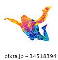 アブストラクト 抽象 抽象的のイラスト 34518394