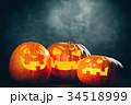 ハロウィン かぼちゃ カボチャの写真 34518999