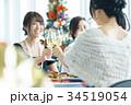 クリスマスパーティー 34519054
