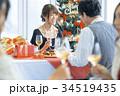 クリスマス - カップル 34519435