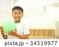 ボールで遊ぶ子供 34519977