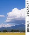 秋 青空 雲の写真 34522067