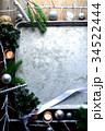 クリスマスツリーと銀色のオーナメント フレーム 34522444