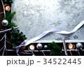 クリスマスツリーと銀色のオーナメント フレーム 34522445