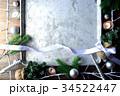 クリスマスツリーと銀色のオーナメント フレーム 34522447