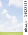 草原 空 青空の写真 34522458