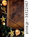 クリスマスツリーと星型のオーナメントと錆びたトレー 34522467