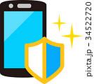 スマートフォン セキュリティ 盾のイラスト 34522720