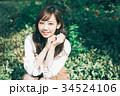女性 ヘアスタイル 笑顔の写真 34524106