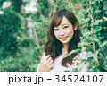 女性 ヘアスタイル ビューティーの写真 34524107