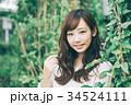 女性 ヘアスタイル ビューティーの写真 34524111