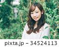 女性 ヘアスタイル 笑顔の写真 34524113