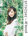 女性 ヘアスタイル 笑顔の写真 34524116