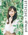 女性 ヘアスタイル ビューティーの写真 34524118