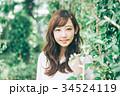 女性 ヘアスタイル ビューティーの写真 34524119