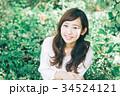 女性 ヘアスタイル 笑顔の写真 34524121