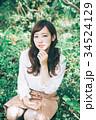 女性 ビューティイメージ 34524129