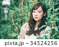女性 ヘアスタイル 20代の写真 34524256