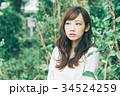 女性 ヘアスタイル 20代の写真 34524259