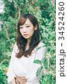 女性 ヘアスタイル 20代の写真 34524260