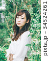 女性 ヘアスタイル 20代の写真 34524261