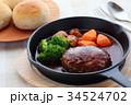 煮込みハンバーグ ハンバーグ 肉料理の写真 34524702