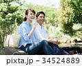 公園 デート 34524889