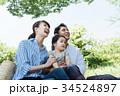 家族 ピクニック 3人 34524897