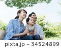 家族 ピクニック 3人 34524899