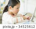 女の子 勉強 子供の写真 34525612