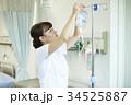 医療 点滴 看護師の写真 34525887