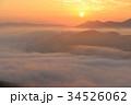荒谷山の雲海 34526062