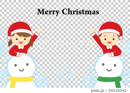 クリスマス 34526342