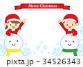 サンタクロース 女の子 男の子のイラスト 34526343