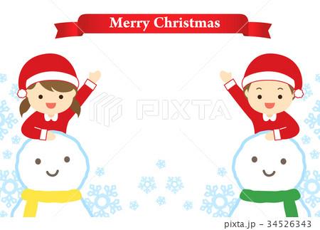 クリスマス 34526343