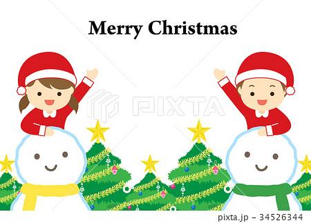 クリスマス 34526344