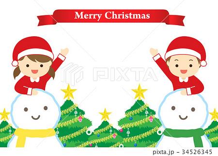 クリスマス 34526345