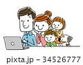 ベクター 人物 家族のイラスト 34526777