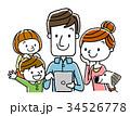 ベクター 人物 家族のイラスト 34526778
