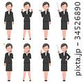 黒スーツ 女性 正面 全身セット 34526890