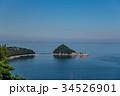 小豆島 さぬき百景 福田海岸 播磨灘 トンボロ現象 34526901
