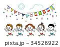 子供:運動会、体育祭 34526922
