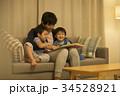 父親 子供 絵本 34528921