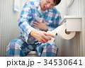 腹痛 (男性 パジャマ 寝巻き ライフスタイル 日常 顔なし ボディパーツ 便所 病気 パパ 下痢) 34530641