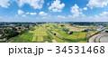 空撮 見沼田んぼ 田んぼの写真 34531468