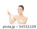 指を指す女性 34532109