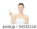指を指す女性 34532119